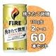キリン FIRE ファイア 挽きたて微糖 190g缶 60本セット (2ケース) - 縮小画像1