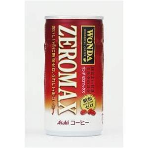 アサヒ WONDA ゼロマックス 185g缶 60本セット (2ケース) - 拡大画像