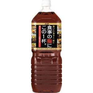 アサヒ 食事の脂にこの一杯。 2LPET 12本セット (2ケース) - 拡大画像