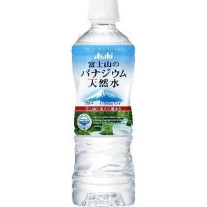 アサヒ ミネラルウォーター 富士山のバナジウム天然水(富士山ボトル) 530mlPET 48本セット (2ケース) - 拡大画像