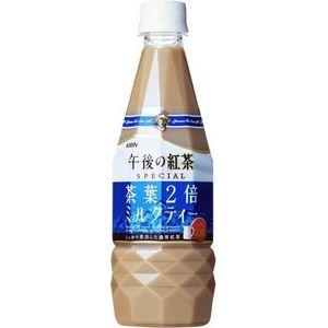 キリン 午後の紅茶 スペシャル 茶葉2倍ミルクティー 460mlPET 96本セット (4ケース) - 拡大画像