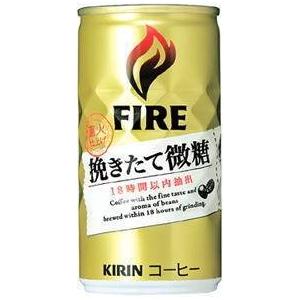 キリン FIRE ファイア 挽きたて微糖 190g缶 180本セット (6ケース) - 拡大画像