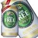キリン FREE フリー 350ml缶 216本セット (9ケース) - 縮小画像1