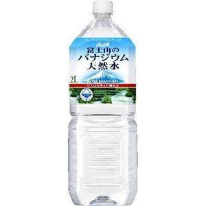 アサヒ 富士山のバナジウム天然水(富士山ボトル) 2LPET 24本セット (4ケース) - 拡大画像