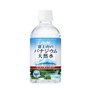 アサヒ 富士山のバナジウム天然水(富士山ボトル) 350mlPET 144本セット (6ケース) - 拡大画像