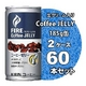 キリン FIRE(ファイア) コーヒーゼリー 185g缶 60本セット (2ケース) - 縮小画像1