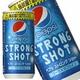 サントリー ペプシ ストロングショット 190ml缶 180本セット(6ケース) - 縮小画像1