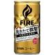 キリン FIRE ファイア 挽きたて微糖 190g缶 60本セット (2ケース) - 縮小画像3