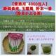 【業務用】玉露風 粉末一番(かぶせ茶) 4000包入 - 縮小画像1