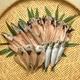 【お買い得!!】 豊後水道 大分県産 干物4種類詰め合わせ - 縮小画像2