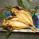 【お買い得!!】 豊後水道 大分県産 干物4種類詰め合わせ - 縮小画像3