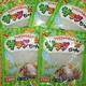 キラキラパリパリ 「海藻クリスタル」 サラダちゃん70g×20袋セット - 縮小画像4