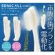 ソニックオール(SONIC ALL) グリーン - 縮小画像1
