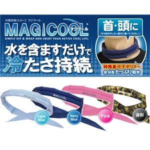 MAGICOOL(マジクール) 迷彩 【同色4個セット】 - 拡大画像