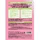 エアドラムエクササイズDVD「BeatBic Vol.2 〜腹・肩甲骨篇〜」 - 縮小画像3
