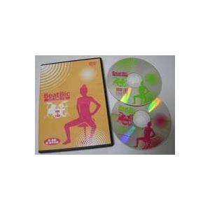 エアドラムエクササイズDVD「BeatBic Vol.1・2 セット」 - 拡大画像
