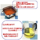 油こし器/オイルポット 【ホワイト】 フィルター付き 日本製 『カラーコスロン』 〔キッチン用品 調理グッズ〕 - 縮小画像3
