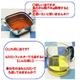油こし器/オイルポット 【オレンジ】 フィルター付き 日本製 『カラーコスロン』 〔キッチン用品 調理グッズ〕 - 縮小画像5