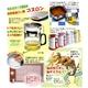 油こし器/オイルポット 【オレンジ】 フィルター67個セット 『コスロン』 日本製 〔キッチン用品 調理器具〕 - 縮小画像2