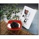 信州「春月」 黒豆 220gx4箱 - 縮小画像1