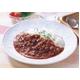 新宿中村屋 ビーフハヤシ 200g×8[薄切り牛肉と玉ねぎ] - 縮小画像6