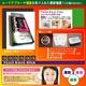 軽量フィットネス健康美容機器『フィードバックディスク』 - 縮小画像2