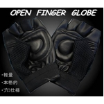 総合格闘技 オープンフィンガーグローブ(軽量)