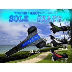 ソールスケート 新型次世代スケボー ブルー - 拡大画像