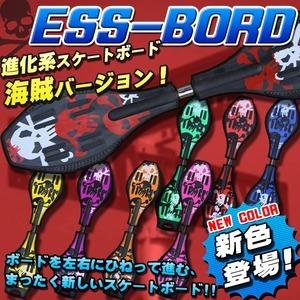 スケボー/スケートボード 【海賊&ドクロバージョン ブラック】 80mmハードウィール 『ESSBoard エスボード』 - 拡大画像