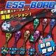 スケボー/スケートボード 【海賊&ドクロバージョン ブラック】 80mmハードウィール 『ESSBoard エスボード』 - 縮小画像1