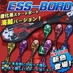 スケボー/スケートボード 【海賊&ドクロバージョン ブルー】 80mmハードウィール 『ESSBoard エスボード』
