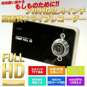 激安スパイカメラミニUSBメモリ型ビデオカメラ(匠ブランド)『Beans』(ビーンズ)