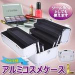 プロ仕様☆アルミコスメケース☆コスメBOX シルバー