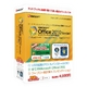 KINGSOFT OFFICE2010 Standard USB版(Windows7対応)