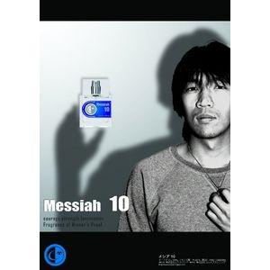中村俊輔氏プロデュース香水 メシア10 - 拡大画像