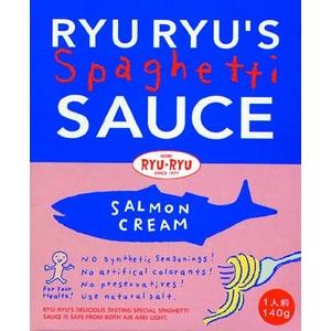 神戸RYURYU(リュリュ) サーモンクリーム 140g×12パックセット 【パスタソース】 - 拡大画像