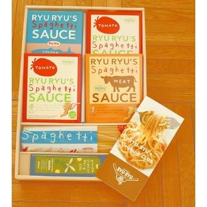 神戸RYURYU(リュリュ) ギフトセット バラエティセット (スパゲッティ&パスタソース&オリーブオイル セット) - 拡大画像