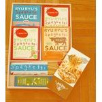 神戸RYURYU(リュリュ) ギフトセット バラエティセット (スパゲッティ&パスタソース&オリーブオイル セット)