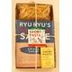 神戸RYURYU(リュリュ) ショートパスタ&パスタソース トマト・ミート・サーモン各4パックセット (パスタ 80g + ソース 140g 12パックセット) - 縮小画像4