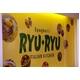 神戸RYURYU(リュリュ) ショートパスタ&パスタソース ミート・サーモン各6パックセット (パスタ 80g + ソース 140g 12パックセット) - 縮小画像6