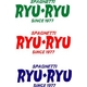 神戸RYURYU(リュリュ) ショートパスタ&パスタソース トマト・ミート各6パックセット (パスタ 80g + ソース 140g 12パックセット) - 縮小画像4