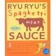 神戸RYURYU(リュリュ) パスタソース ミートソース 140g - 縮小画像1