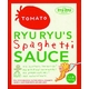 神戸RYURYU(リュリュ) パスタソース トマトソース 140g - 縮小画像1