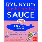 神戸RYURYU(リュリュ) パスタソース サーモンクリーム 140g