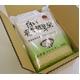【平成23年産新米】 白い発芽胚芽米 3kg - 縮小画像5