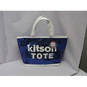 kitson(キットソン) シークインEWトート 3998 ネイビー/ホワイト - 拡大画像