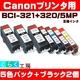 Canon(キャノン) BCI-321+320/5MP互換インクカートリッジ 5色パック+ブラック2個 - 縮小画像1
