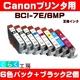 Canon(キャノン) BCI-7E/6MP互換インクカートリッジ 6色パック+ブラック2個 - 縮小画像1