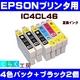 EPSON(エプソン) IC4CL46互換インクカートリッジ+ブラック2個 - 縮小画像1