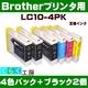 Brother(ブラザー) LC10-4PK互換インクカートリッジ+ブラック2個 - 縮小画像1